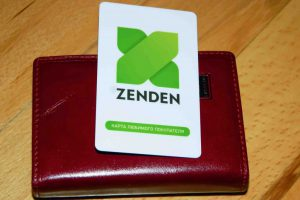 Что даёт бонусная карта Зенден?