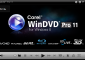 Как скачать плеер для просмотра 4к видео на компьютере?