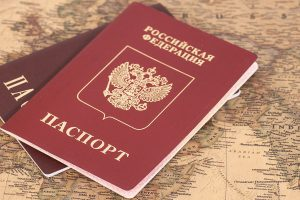Зачем нужно проверять паспорт на действительность?